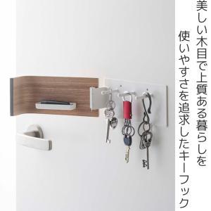 鍵 収納 キーフック マグネット リン RIN ( キー フック 壁掛け 山崎実業 ) interior-palette 02