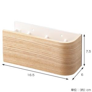 鍵 収納 キーフック マグネット リン RIN ( キー フック 壁掛け 山崎実業 ) interior-palette 05