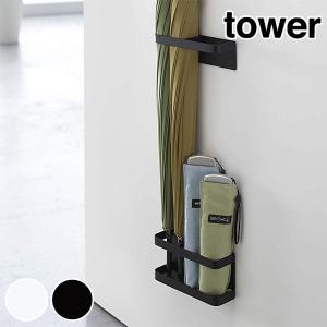傘立て マグネット 壁面 アンブレラスタンド タワー tower ( 傘 スタンド 玄関 収納 )|interior-palette