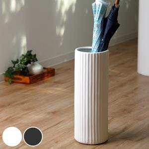 【週末限定クーポン】傘立て スリム ストライプ 陶器 アンブレラスタンド ( 傘 スタンド 玄関 収納 )|interior-palette