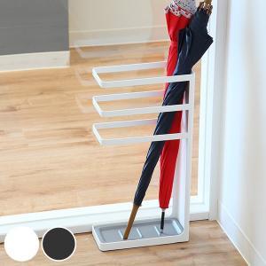 【週末限定クーポン】傘立て レイヤー スリム アンブレラスタンド ( 傘 スタンド 玄関 収納 )|interior-palette