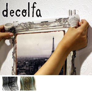 マスキングテープ 幅広 インテリアマスキングテープ decolfa デコルファ フレーム 幅50mm ( マステ ウォールステッカー インテリア )|interior-palette