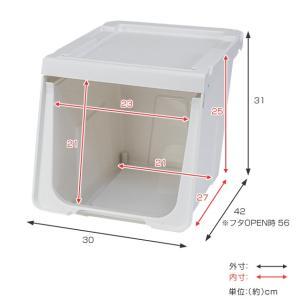 【週末限定クーポン】収納ボックス 前開き KABAKO 幅30×奥行42×高さ31cm カバコ スリム M ( 収納ケース 収納 おもちゃ箱 プラスチック )|interior-palette|05