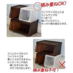 【週末限定クーポン】収納ボックス 前開き KABAKO 幅30×奥行42×高さ31cm カバコ スリム M ( 収納ケース 収納 おもちゃ箱 プラスチック )|interior-palette|08