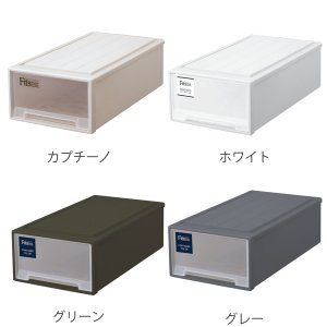 収納ケース Fits フィッツ フィッツケース ロング 引き出し プラスチック 同色4個セット ( 収納 収納ボックス 衣装ケース ホワイト 押入れ収納 引出し )|interior-palette|02