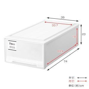 収納ケース Fits フィッツ フィッツケース ロング 引き出し プラスチック 同色4個セット ( 収納 収納ボックス 衣装ケース ホワイト 押入れ収納 引出し )|interior-palette|03