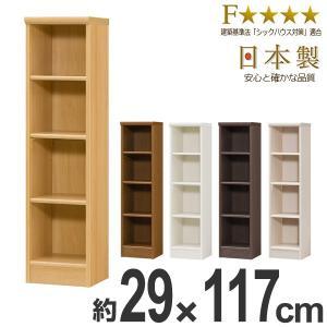 本棚 ブックシェルフ エースラック カラーラック 約幅29cm 約高さ117cm ( オープンラック フリーラック ラック 収納棚 棚 カラーボックス )|interior-palette