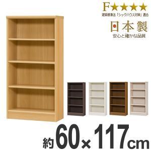 本棚 ブックシェルフ エースラック カラーラック 約幅60cm 約高さ117cm ( オープンラック フリーラック ラック 収納棚 棚 カラーボックス )|interior-palette