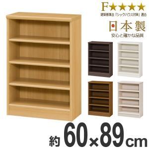 本棚 ブックシェルフ エースラック カラーラック 約幅60cm 高さ89cm ( オープンラック フリーラック ラック 収納棚 棚 カラーボックス )|interior-palette