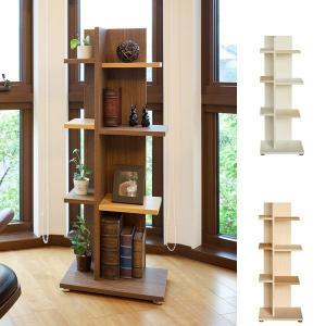 オープンシェルフ 飾り棚 4段 トレッシュ 高さ118cm ( オープンラック ディスプレイラック )|interior-palette