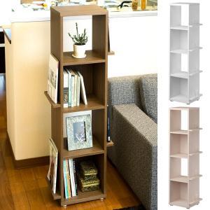 マガジンラック 4段 デザインシェルフ プレーシュ ( 本棚 書棚 ディスプレイラック オープンラック )|interior-palette