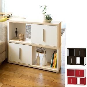 収納棚 引戸付 2段 デザインシェルフ コルタ ( 本棚 書棚 間仕切り オープンラック )|interior-palette