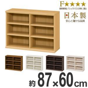本棚 ブックシェルフ エースラック カラーラック 約幅87cm 高さ60cm ( オープンラック フリーラック ラック 収納棚 棚 カラーボックス )|interior-palette