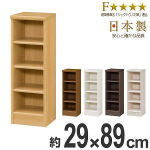 本棚 ブックシェルフ エースラック カラーラック 約幅29cm 高さ89cm ( オープンラック フリーラック ラック 収納棚 棚 カラーボックス )|interior-palette