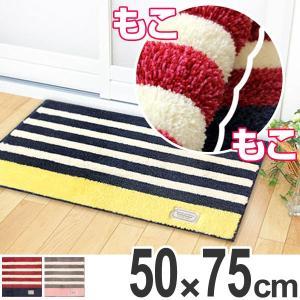 マルチマット 50×75cm MOCOMOCO もこもこ キッチンマット ( バスマット 風呂マット ラグマット )|interior-palette