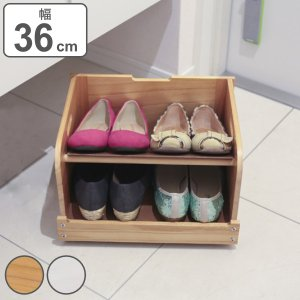 玄関収納 下駄箱下 収納ボックス 幅36 ( 収納 玄関収納 靴収納 )|interior-palette