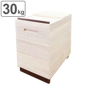 米びつ 桐製 Rice Box 30kg ( 桐 和風 ライ...