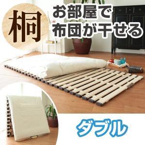 すのこベッド 折りたたみ すのこマット 桐製 軽量タイプ スタンド式 ダブル ( すのこ スノコ スノコベッド スノコマット )の写真
