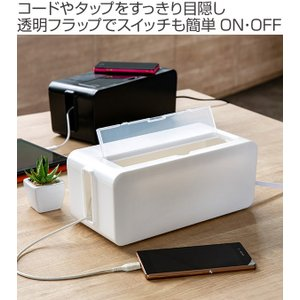 ケーブルボックス タップ 長さ25cm 対応 タップ収納 コード 収納 収納ボックス ( ケーブル収納 タップボックス コード収納 プラスチック おしゃれ 日本製 )|interior-palette|02