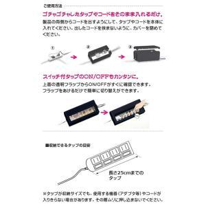 ケーブルボックス タップ 長さ25cm 対応 タップ収納 コード 収納 収納ボックス ( ケーブル収納 タップボックス コード収納 プラスチック おしゃれ 日本製 )|interior-palette|11