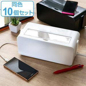 ケーブルボックス タップ 長さ25cm 対応 タップ収納 コード 収納 収納ボックス 同色10個セッ...