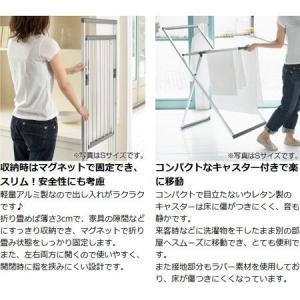 ランドリースタンド kakalu カカル Lサイズ 洗濯物干し アルミ製 軽量 折りたたみ ( 物干しスタンド 室内物干し キャスター付き )|interior-palette|04