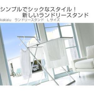 ランドリースタンド kakalu カカル Lサイズ 洗濯物干し アルミ製 軽量 折りたたみ ( 物干しスタンド 室内物干し キャスター付き )|interior-palette|06