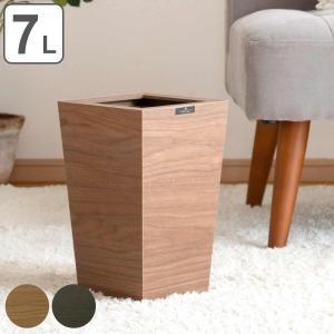 ゴミ箱 バスク BOSK ダストBOX スクエアM 角 ( ごみ箱 くずかご 屑入れ ) interior-palette
