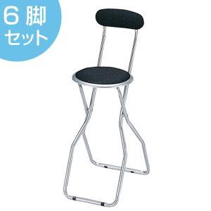 6脚セット カウンターチェア 背もたれ付 折りたたみ ブラック( ハイチェア バーチェア ダイニングチェア 椅子 イス 折り畳み )|interior-palette