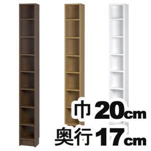 本棚 スリム 文庫本ラック タワー 幅20cm|interior-palette