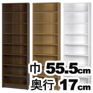 本棚 薄型 文庫本ラック タワー 幅55.5cm|interior-palette