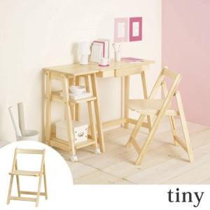 チェア 椅子 タイニー 天然木製 折りたたみ ( デスクチェア パソコンチェア )|interior-palette