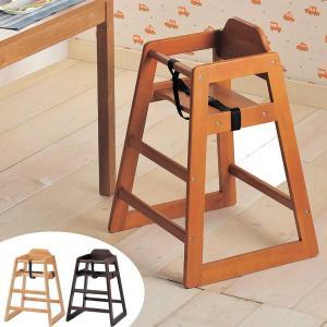 ベビーチェア キッズチェア 木製 ミルク ( ハイチェア 子供 椅子 ) interior-palette