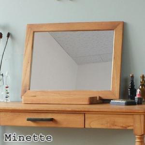 スタンドミラー 鏡 Minette ミネット 幅47cm ナチュラル ( 卓上ミラー アンティーク調 )|interior-palette