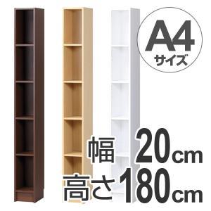 本棚 A4 ファイル収納 すき間収納 スリムラック タワー 深型 幅20cm ( 壁面収納 ラック 本棚 書棚 収納棚 A4サイズ )|interior-palette