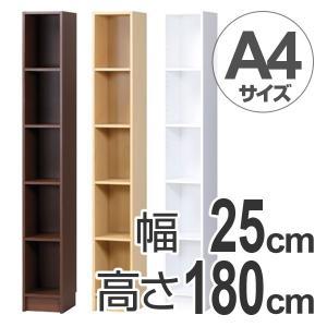 本棚 A4 ファイル収納 すき間収納 スリムラック タワー 深型 幅25cm ( 壁面収納 ラック 本棚 書棚 収納棚 A4サイズ )|interior-palette