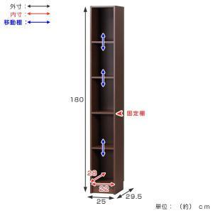 本棚 A4 ファイル収納 すき間収納 スリムラック タワー 深型 幅25cm ( 壁面収納 ラック 本棚 書棚 収納棚 A4サイズ )|interior-palette|04