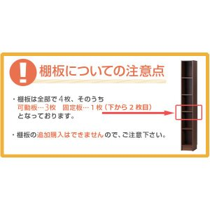 本棚 A4 ファイル収納 すき間収納 スリムラック タワー 深型 幅25cm ( 壁面収納 ラック 本棚 書棚 収納棚 A4サイズ )|interior-palette|05
