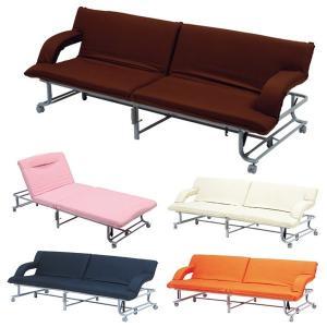 ソファベッド リクライニング式 グレイス シングル 幅88cm 長さ202cm ( 折りたたみベッド パイプベッド )|interior-palette