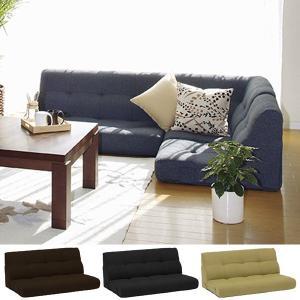 ローソファ トリニティ 2P 幅115cm ( ソファー チェア 椅子 )|interior-palette