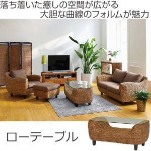 【週末限定クーポン】ローテーブル ローズマリー ウォーターヒヤシンス製 ( アジアン家具 ホテイアオイ )|interior-palette|02