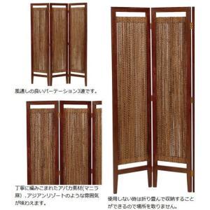 【48時間限定クーポン】スクリーン 衝立 3連 グランツ アバカ素材 ( アジアン家具 マニラ麻 )|interior-palette|02