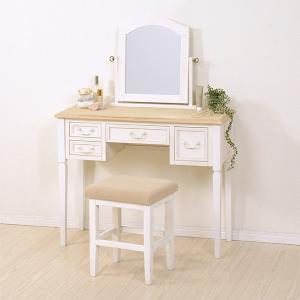 ドレッサー ブロカントシリーズ アンティーク調 ホワイトウッド ( 姫系 テーブル )|interior-palette