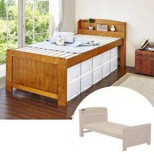 ベッド シングル 高さ4段階調節 ( ベッドフレーム 木製 )|interior-palette