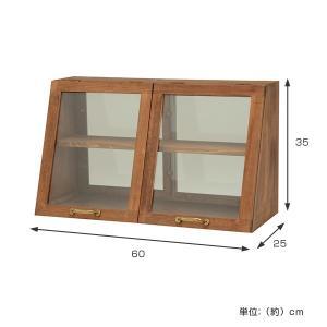 ガラスケース 2段 アンティーク調 ショーケース 幅60cm ( ディスプレイケース コレクションケース ディスプレイラック コレクションボード ) interior-palette 04
