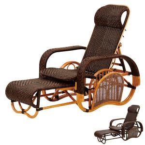 籐 座椅子 フットレスト付 ハイバック 三つ折椅子 Handmade 座面高36cm