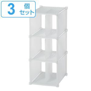 シューズラック 収納ボックス シューグリッド3BOX 3個セット ( 靴収納 ブーツ収納 クローゼット収納 )|interior-palette