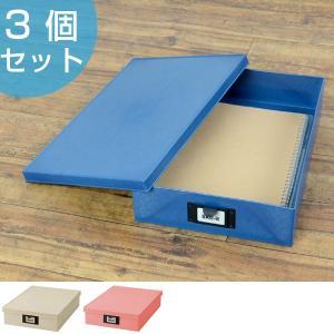 収納ボックス ツールボックス アースピース ペーパーミックス プラスチック製 3個セット ( 小物収納 小物入れ 収納ケース )|interior-palette