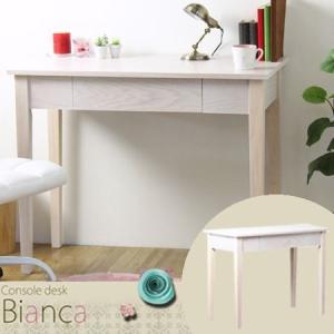 コンソールデスク 机 ビアンカ 引出し付 幅90cm ホワイト ( テーブル スリム )|interior-palette