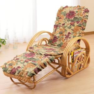 【48時間限定クーポン】ラタンチェア 三つ折り寝椅子 カバー付 リクライニングチェア 籐家具|interior-palette